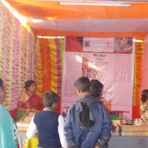 bhagabanpur-dr-bidhan-ch-roy-gramin-krishi-mela26th-dec2016-5th-jan2017-1